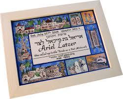 bat mitzvah plaque enlarged