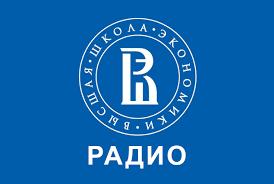 Темы курсовых и дипломных работ Образовательная программа  Приемная комиссия
