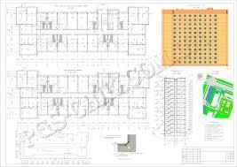 Заказать проект по архитектуре КЦ Муравей помощь студентам ПГС  Панельное 12 ти этажное здание