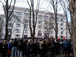 смута на украине архив страница 21 объединённый русский форум