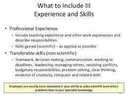 resume skills list examples