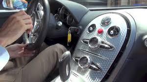 All White Bugatti - Super Cars
