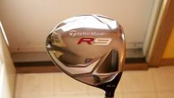 Taylormade R9 Driver Independent Golf Reviews