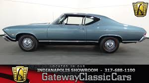 1968 Chevrolet Chevelle SS - Gateway Classic Cars Indianapolis ...