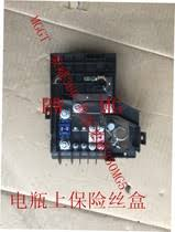 jun625941238 from the best taobao agent yoycart com Roewe 350 Mg3 Car Fuse Box roewe new roewe 350 360 mggt mg5 genuine battery fuse box fuse box assembly