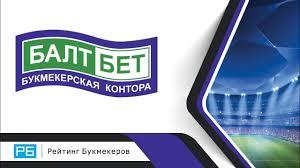 Рейтинг всех русских букмекерских контор