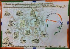 gandhi ji on dignity of labour dignity of labour  kids poster design idea dignity of labour kidsessays com