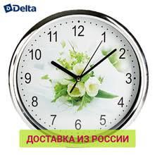 <b>Часы</b>, купить по цене от 290 руб в интернет-магазине TMALL