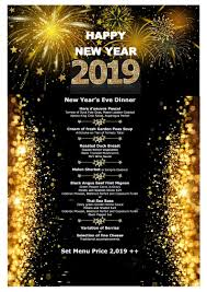 New Year Menu New Year Menu Magdalene Project Org