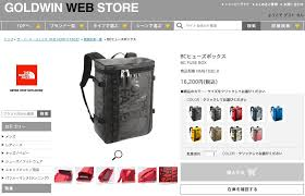 zodiac rakuten global market the north face bc fuse fuse box the north face the face bc fuse box fuse box box shaped backpack backpack luc bag bag travel work school club sports cycling