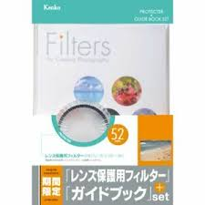 Lens Filter Chart Details About Kenko Lens Filter 52mm Pro1d Protector Filter Guide Book With A Set 52spro1dg