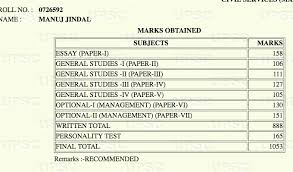 essay strategy manuj jindal rank essay score cse  the initial step was to recognize that i failed to get good marks because of my own follies first i realized that i did not practice enough for the essay