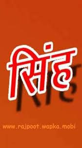 Rajputther