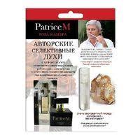 Купить <b>духи с феромонами</b> в Екатеринбурге, сравнить цены на ...
