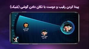 Image result for اندروید استار