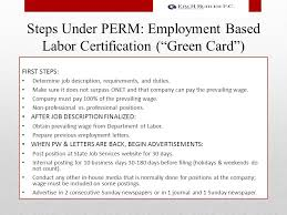 Immigration Law For The Green Industry Ppt Download