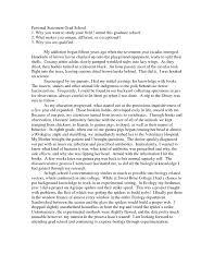 nursing entrance essay examples co nursing entrance essay examples