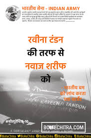 50 Quotes On Soldiers In Hindi Paulcong