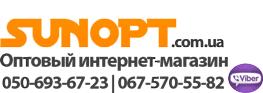 Купить подарки, сувениры оптом в Харькове, Киеве, Одессе ...