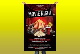 Free Movie Night Flyer Templates Movie Night Free Psd Flyer Template Pixelsdesign Net