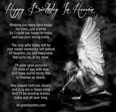 Pin by Brenda Summers on Mom & Papa   Happy birthday in heaven, Mom in  heaven, Birthday in heaven mom