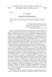 Контрольная работа № Тема Античная философия Архэ Атом ЦЕННОСТЬ И ПЕРСПЕКТИВА