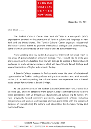 sample baruch college trip invitation letter pii resource center sample baruch college trip invitation letter 1
