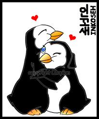 cute penguins in love drawings. Modren Love Penguin Love By Macawnivore  With Cute Penguins In Drawings D