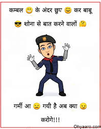 funny couple joke in hindi best funny