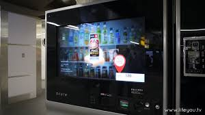 High Tech Vending Machine Custom High Tech Touch Screen Vending Machine In Akihabara Video Via