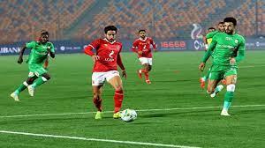 مصر المقاصة ضد الأهلي بث مباشر HD| مشاهدة مباراة الاهلي ومصر المقاصة بث  مباشر يلا شوت