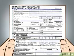 Maybe you would like to learn more about one of these? 4 Ways To Get Your Social Security Card Wikihow