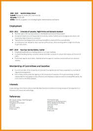 skill based resume sample example of skills based resume skills on resume example skills