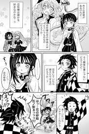 鬼 滅 の 刃 炭 カナ 漫画