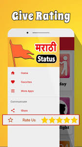 Marathi Status 2019 मरठ Sms Joke Quotes Dp For Android