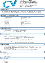 Gallery Of Latest Curriculum Vitae Format