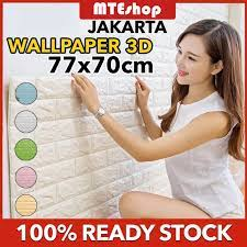 Harga Spesifikasi Wallpaper 3D Modern ...