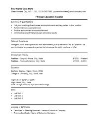 Physical Education Teacher Resume Template pertaining to Pe Teacher Resume