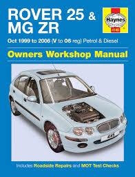 rover 25 & mg zr petrol & diesel (oct 99 06) haynes repair service repair manual at Rover 25 Wiring Diagram Pdf