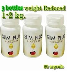 Best Effective Natural Weight Loss Slim Plus Supplements Block ...