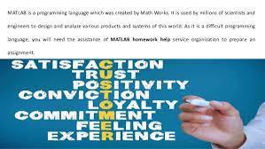 matlab homework help my homework help online matlab