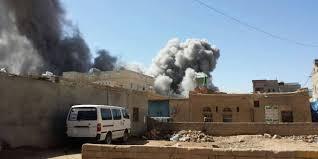 اليمن - التحالف العربي يعترف بضرب مدنيين في صنعاء