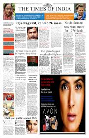 The Times Newspaper Template Newspaper Layout Times Of India Sabhyatasdesign