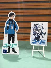 Yuri On Ice Anime Film Reveals Staff Title 2019 Date