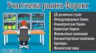 Купить биткоин за рубли с карты 2016
