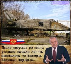 Получение автокефалии будет использовано Москвой для давления на Украину, - Карпентер - Цензор.НЕТ 477