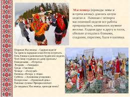 Реферат на тему украинские праздники > найдено и доступно Реферат на тему украинские праздники