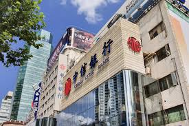 citic bank chinas citic hosts seminar on banking and blockchain coindesk