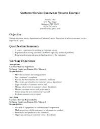 Customer Service Objective For Resume S Client Services