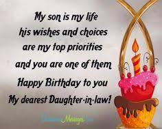 Happy birthday son in law ~ Happy birthday son in law ~ ? happy birthday son in law ? wow wow wow wow wow